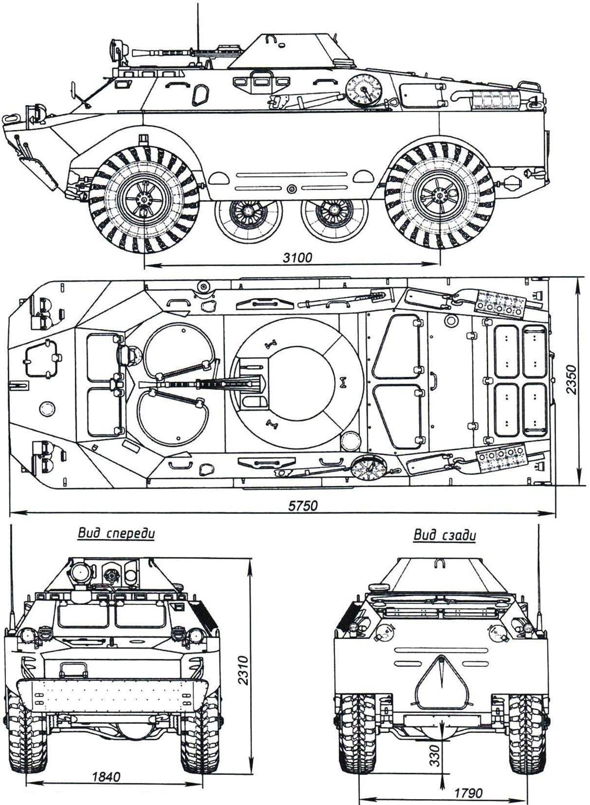 Размеры БРДМ-2