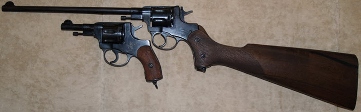 Пограничный карабин на базе револьвера Наган