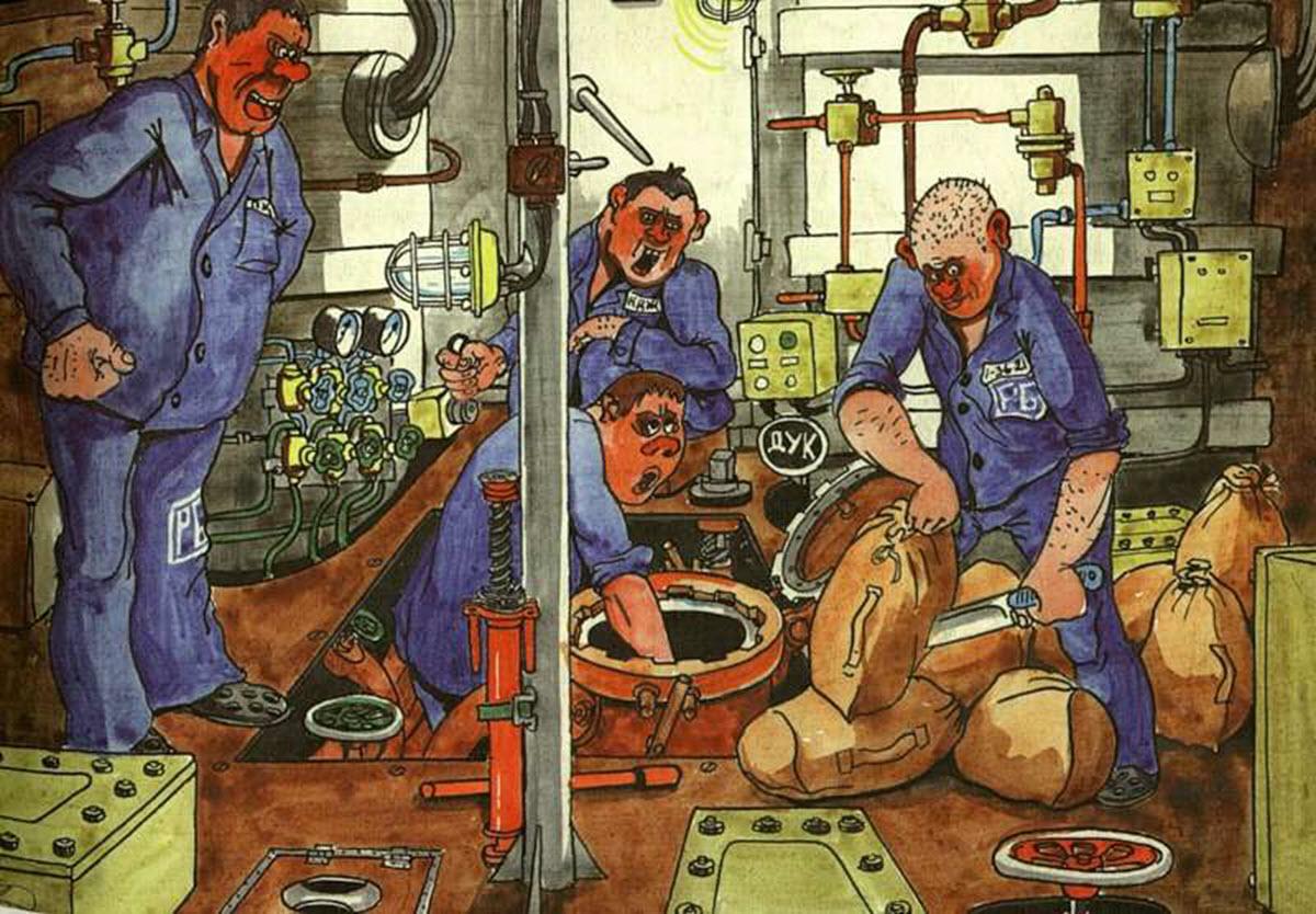 юмористические картинки о подводниках где