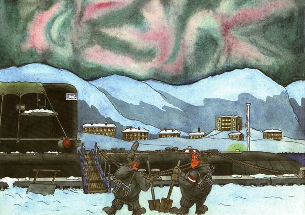 Прикольные картинки про моряков подводников, открытки