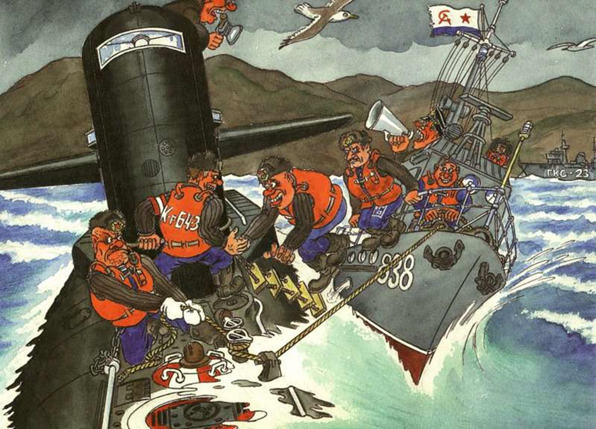 кто открытки про подводный флот различные времена мода