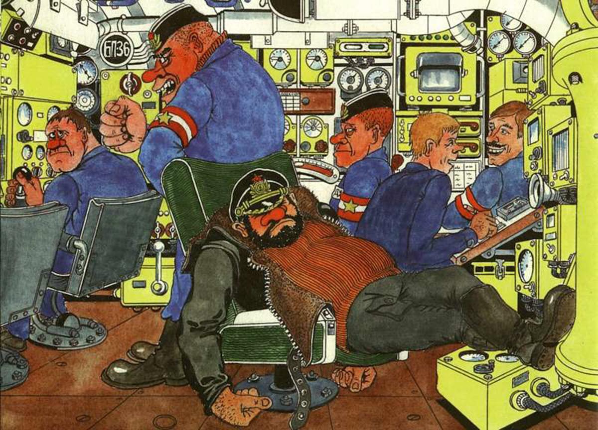 Смешные картинки про моряков подводников