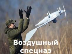 Военная приемка-05. Воздушный десант.