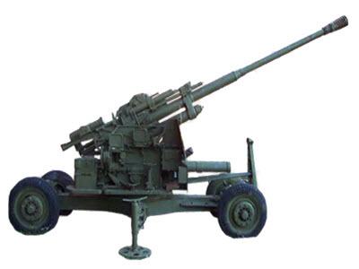 57-мм автоматическая пушка С-60 / АЗП-57