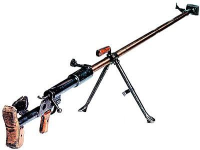 ПТРД-41