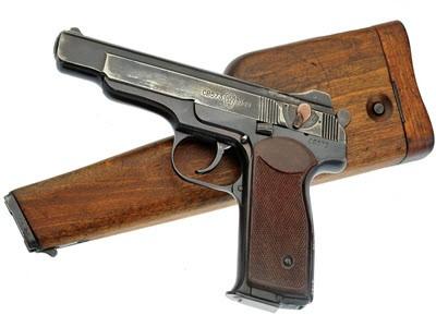 Пистолет Стечкина / АПС