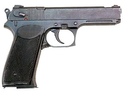 Пистолет ОЦ-23