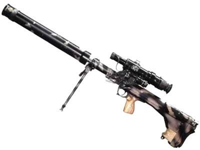Крупнокалиберная винтовка ОЦ-44
