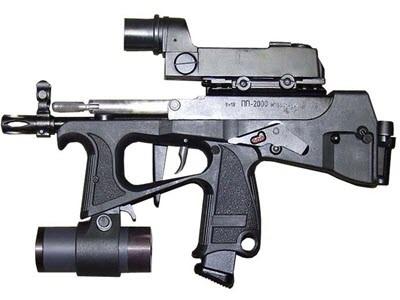 Пистолет Пулемет 2000 / ПП-2000