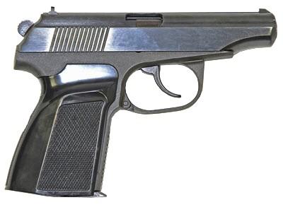 Пистолет Макарова Модернизированный / ПММ