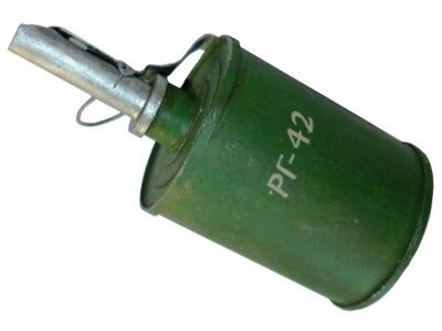 РГ-42