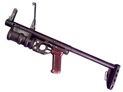 РГМ-40 /