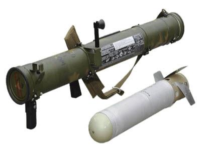 Реактивный огнемет РПО-А /