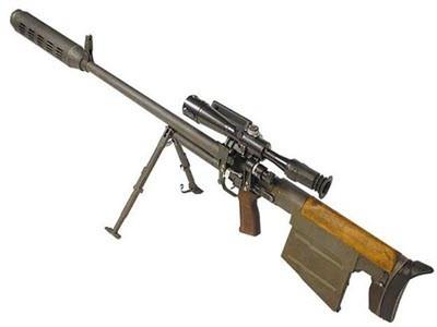 Снайперская винтовка Негруленко / СВН-98