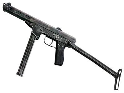 Пистолет-пулемет Стечкина / ТКБ-486