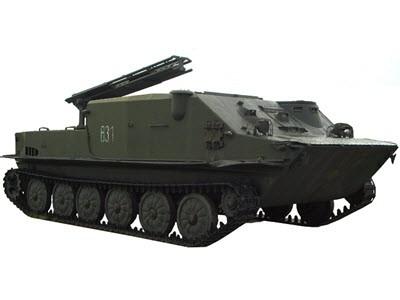 Установка Разминирования / УР-67 /