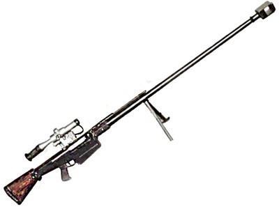Крупнокалиберная винтовка В-94 /