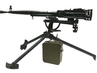 Станковый пулемет Дегтярева / ДС-39