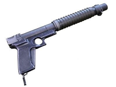 Пистолет-карабин
