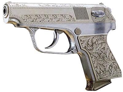 Пистолет Бабкина / БВ-025