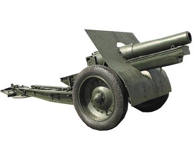 152-мм гаубица образца 1909/30 года
