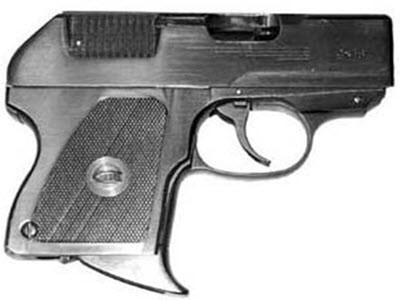 Пистолет ОЦ-21 /