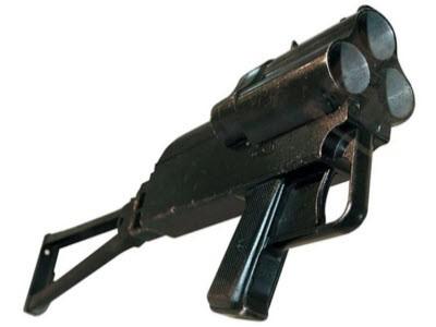РГС-33 / СВ-1317