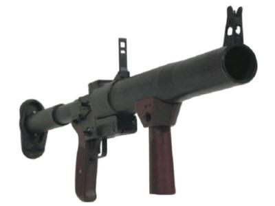 РГС-50 / СВ-1301