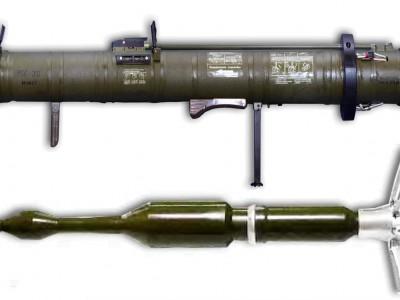 РПГ-28 /