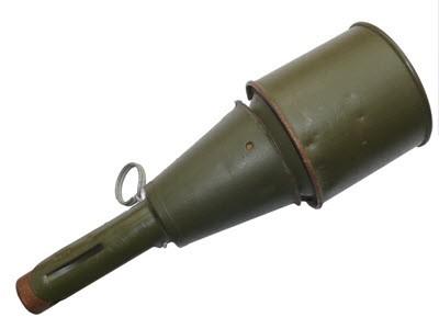 РПГ-43