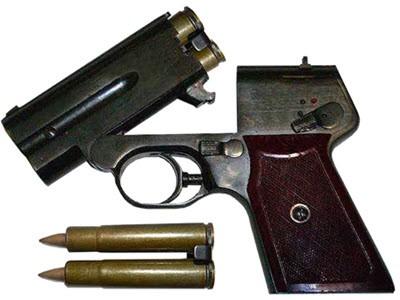 Бесшумный пистолет С-4/С-4М