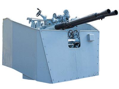 Зенитная пушка В-11