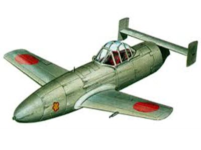 2-Секретная авиация Японии ВМВ